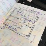 【VISA情報】エジプトでビザ延長申請をやってみた in ハルガダ【2018年7月値上げ】